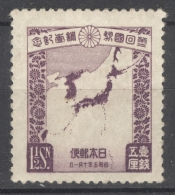 NIPPON 1930: YT 213 / Mi 199, * MH - FREE SHIPPING ABOVE 10 EURO