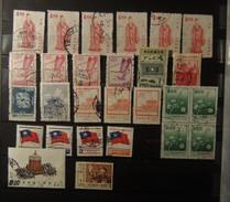 Taiwan - Repiblique China - Collection