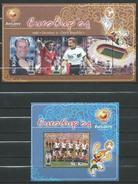 St.Kitts 2004 European Football Championship 2004, Portugal.2 S/S.MNH.Germany National Football Team 1996