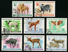 MONGOLIE - ANIMAUX De La FERME - YT 426 à 433 - SERIE COMPLETE 8 TIMBRES OBLITERES - Farm