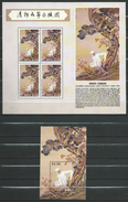 St.Kitts 2004 Chinese New Year - Year Of The Monkey.2 S/S.MNH.