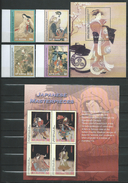 St.Kitts 2003 Japanese Art.stamps And 2 S/S.MNH. - St.Kitts And Nevis ( 1983-...)