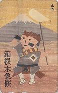 Rare Télécarte Japon En BOIS / 110-011 - MONT FUJI & Japonais - WOOD Japan Phonecard - HOLZ Telefonkarte - 05 - Landschappen