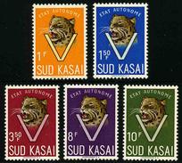 SUD KASAI - LEOPARD - YT 20 à 24 ** - SERIE COMPLETE 5 TIMBRES NEUFS ** - South-Kasaï