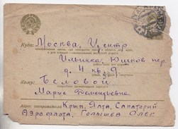 1932 Russia, USSR, Advertising, Actively Participate In Road Construction, Mail, Envelope, Crimea, Yalta - Moscow