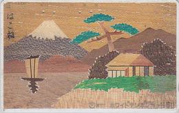 Télécarte Japon En BOIS / 110-011 - MONT FUJI & Bateau Voilier - Mountain & Ship WOOD Japan Phonecard - HOLZ TK - 17 - Paysages