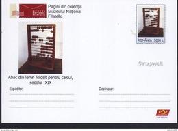 HISTORIQUE Ordinateur,IT Computer ABAC     Entier Postal Roumanie / Romania 2004