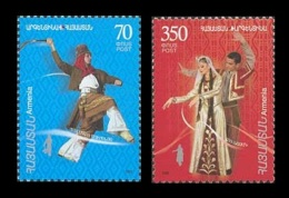 Armenia 2009 Mih. 659/50 Folk Dances (joint Issue Armenia-Argentina) MNH ** - Armenia