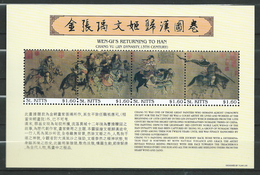 """St. Kitts 2002 Chinese New Year - Year Of The Horse - """"Wen-Gi's Return To Han"""", Chang Yu.S/S.MNH"""