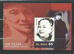 St. Kitts 2004 The 100th Anniversary Of The Birth Of Deng Xiaoping, 1904-1997.China.S/S.MNH