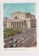 Stationery Mint 1968 Card USSR RUSSIA Architecture Moscow Bolshoy Theater Opera Ballet Car - 1960-69
