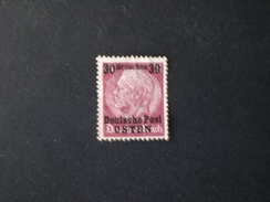 "GERMAN 1939 Postage Stamps Surcharged & Overprinted ""Deutsche Post OSTEN""  MH"
