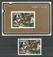 ZAIRE - MNH - Art - Painting - NOEL 1980 - Imperf.