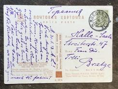 C14 Russia Russie USSR URSS 1930 AK Mit Überdruck Des Preises!! Baltische Rotbannerflotte Von Moskau