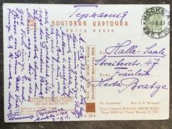 C14 Russia Russie USSR URSS 1933 AK Mit Überdruck Des Preises!! Baltische Rotbannerflotte Von Moskau