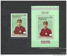 MANAMA Soccer Football  1969  FC Milan  1v.+SS Perf.  With Red Overprint  Rare! - Beroemde Teams