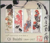 Q432.-. GHANA.-. 2014. SHEET- 150TH BIRTHDAY ANNIVERSARY OF QI BAISHI - PERFORATE