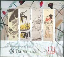 Q433.-. GHANA.-. 2014. SHEET- 150TH BIRTHDAY ANNIVERSARY OF QI BAISHI - PERFORATE