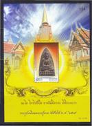 Q443.-. THAILAND / TAILANDIA.-. 2014. LUANG PU PAT HIGH RELIEF AMULET OF WAT CHANG HAI - Thailand