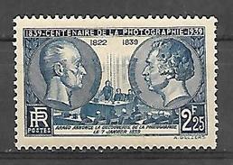 Fg 118 France J.N. Niepce Et L. Daguerre N°427 N++ - France