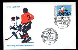 1975 W.Germany / Bund -World Ice Hockey Championship, Germany 1975 / Eishockeyweltmeisterschaft - Fdc