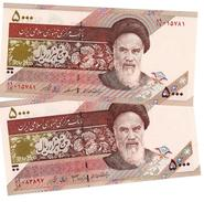 IRAN 5000 RIALS ND (2003 & 2010) P-145e,f UNC 2 TYPES OF SIGN.  [IR280e, IR280f] - Iran