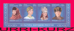 RUSSIA 2011 National Traditional Headdresses Of Russian North 4v Se-tenant Mi 1751-1754 MNH