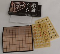 Mini Shogi Set - Unclassified
