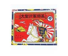 Ogata Gunjin Shogi Pieces ( Hanayama ) - Unclassified