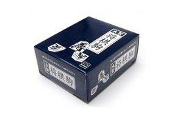 Shogi Pieces Kawada ( Kaki Goma ) - Group Games, Parlour Games