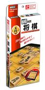 Portable Foldable Shogi Set With Embossed Board Big Size  ( Hanayama ) - Group Games, Parlour Games