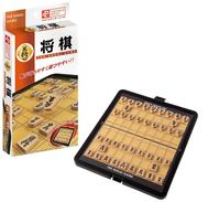 Portable Foldable Shogi Set With Embossed Board  ( Hanayama ) - Unclassified