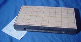 Foldable Shogi Set - Unclassified