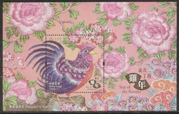 2017 HONG KONG YEAR OF THE COCK MS - Unused Stamps
