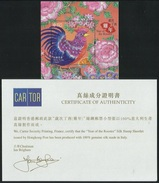 2017 HONG KONG YEAR OF THE COCK SILK MS OF 50HK$ - Unused Stamps