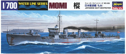 IJN Destroyer Momi 1/700 ( Hasegawa ) - Boats