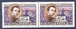 USSR 1964 Shevchenko Overprint Mi2875 Paar**