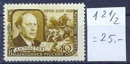 USSR 1958 A. Tolstoi. Mi2052C 1v**