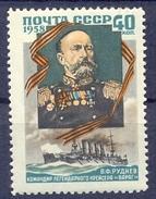 USSR 1958 V. Rudnev. Mi2064 1v**