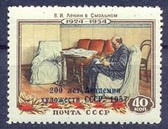 USSR 1958 220th Academy Of Sciences. Lenin. Overprint. Mi2074 1v**