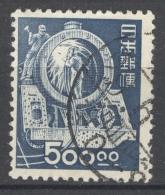 NIPPON 1948-49: YT 402 / Mi 463, O - FREE SHIPPING ABOVE 10 EURO