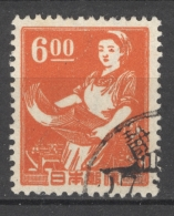NIPPON 1948-49: YT 396 / Mi 417, O - FREE SHIPPING ABOVE 10 EURO