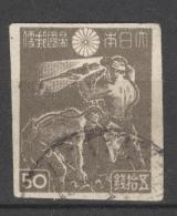 NIPPON 1946-47: YT 363 / Mi 349, O - FREE SHIPPING ABOVE 10 EURO