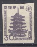 NIPPON 1946-47: YT 362 / Mi 360, (*) No Gum - FREE SHIPPING ABOVE 10 EURO