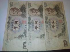 JAPAN LOT 3X 1000 YEN CURRENCY RARE BANKNOTE LOC#A1602 - Japan