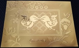 Gold Foil Taiwan 2016 Chinese New Year Zodiac Stamp S/s-Rooster Cock (Kaohsiung)  Unusual 2017