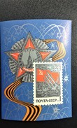 RUSSIA 1968.MNH (**)YVERT Bloc 49. 50 Years Of The Red Army. The Order Of Victory - Blocks & Sheetlets & Panes