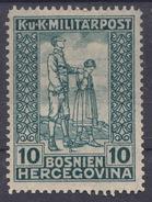 Austria Occupation Of Bosnia 1918 Mi#143 MNG