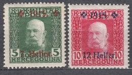 Austria Occupation Of Bosnia 1915 Mi#93-94 Mint Hinged