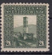 Austria Occupation Of Bosnia 1906 Mi#43 Rare  Perforation 9 1/4 Mint Hinged